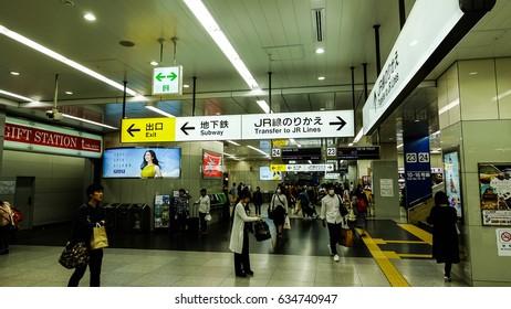Osaka, Japan -  6 May 2017 - Shin-Osaka Station in Osaka of Japan.