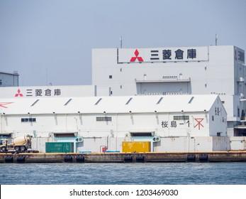 OSAKA, JAPAN - APRIL 10, 2018: Wide view of the Mitsubishi Sakurajima warehouse next to a port at Osaka Bay. Manufacturing and industries.