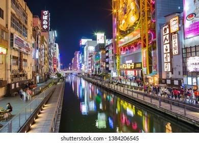 Osaka, Japan - April 12, 2015: The famous night walking street and billboard of Dotonbori area in Osaka.