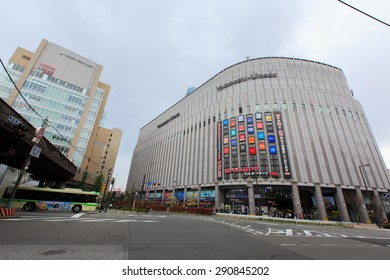 OSAKA, JAPAN - APRIL 12: Yodobashi Camera is a consumer electronics chain store with 21 locations in Japan on April 12, 2015 in Osaka, Japan.
