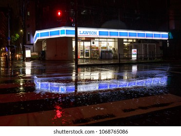 Osaka, Japan - April 14, 2018: One of the countless Japanese convenience stores open 24 hours a day, 365 days a year