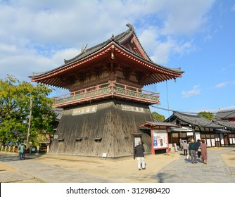 OSAKA, JAPAN - APRIL 22, 2015. People visit at Shitennoji Temple in Osaka, Japan. Saidaimon which is the main gate of Shitennoji Temple situated at the west of the temple