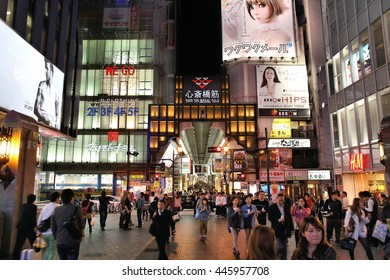 OSAKA, JAPAN - APRIL 24, 2012: People shop in Shinsaibashi area of Osaka, Japan. Osaka is Japan's 3rd largest city by population with 18 million people living in its urban area.