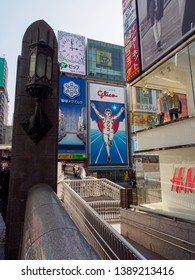 OSAKA, JAPAN - APRIL 3, 2018: Wide vertical view of the famous Glico running man sign from the Ebisu Bridge. Dotonbori shopping district, Namba, Chuo. Travel and tourism.