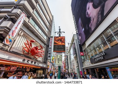 Osaka, Japan - April 5, 2017: Large snow crab sign in Dotonburi district which is known for shopping street, entertainment, food in Osaka.