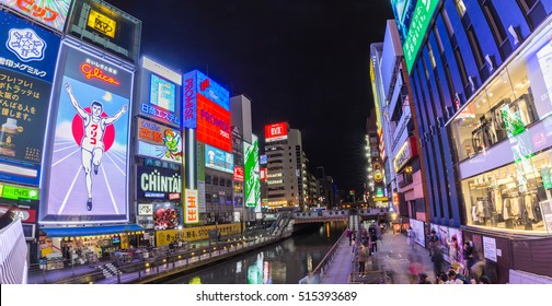 OSAKA, JAPAN - APRIL 6, 2016 : Panorama of The Glico Man billboard and other light in Dontonbori, Namba Osaka area, Osaka, Japan. Namba is now a primary tourist destination.