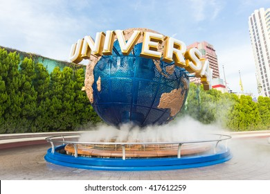 OSAKA, JAPAN - APRIL 8, 2016 : Universal Globe outside the Universal Studios Theme Park in Osaka, Japan