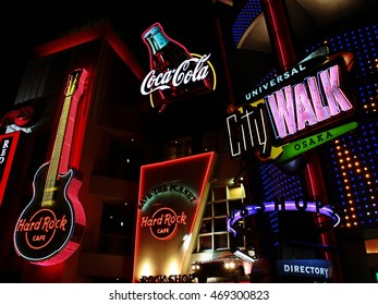 Osaka, JAPAN - Aug 12, 2016: Universal CityWalk Osaka is a three block entertainment, dining and shopping promenade located next to the Universal Studios JAPAN theme park.