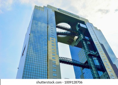 Osaka, Japan - August 10, 2013: The Umeda Sky Building in the Umeda district of Osaka, Japan