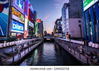 Osaka, Japan - August 30, 2018 : Dotonbori shopping district at twilight