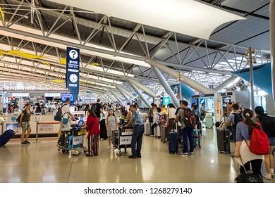 Osaka, Japan  - August 31, 2018 :  Interior of Osaka International Airport