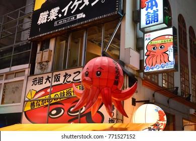 Osaka, Japan - august 4 2017 : octupus restaurant in Dotonbori in the Namba district