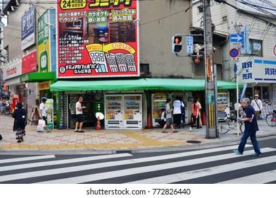 Osaka, Japan - august 4 2017 : the Namba district