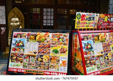 Osaka, Japan - august 5 2017 : restaurant in the Shinsekai district