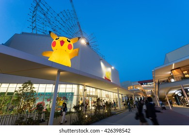 OSAKA, JAPAN CIRCA APRIL 2016: Pokemon gym at Exposity with a pikachu standing on top.