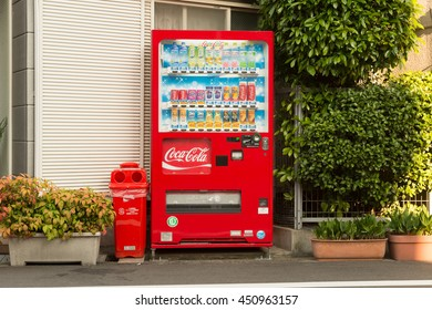 OSAKA, JAPAN - CIRCA APRIL, 2016: Vending machines of various company in Osaka. Japan has the highest number of vending machine per capita in the world at about one to twenty three people.