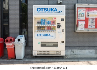 OSAKA, JAPAN - CIRCA JUNE, 2016: Vending machines of various company in Osaka. Japan has the highest number of vending machine per capita in the world at about one to twenty three people.