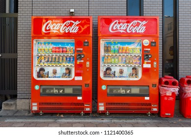 Osaka, JAPAN - CIRCA June, 2017: Vending machines of various company in Osaka. Japan has the highest number of vending machine per capita in the world at about one to twenty three people.