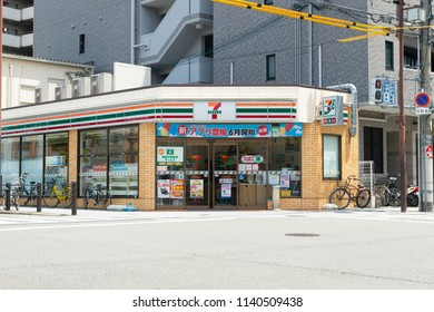 Osaka, JAPAN - CIRCA June, 2018:7-Eleven store in Osaka, Japan. 7-Eleven is an international chain of convenience stores.
