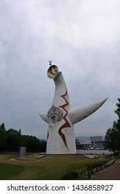 OSAKA, JAPAN - Circa June, 2019: The Tower of the Sun (Taiyou no Tou) in Expo '70 Commemorative Park (Banpaku Kinen Kouen).