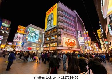 OSAKA, JAPAN - DEC 6 : The advertising light displays on December 6, 2017 in Dontonbori, Namba Osaka area, Osaka, Japan. Namba is well known as an entertainment area in Osaka