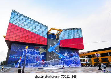 Osaka, Japan - December 1, 2016: Osaka Aquarium Kaiyukan in Tempozan Harbor Village. It is one of the largest public aquariums in the world located in Osaka, Japan