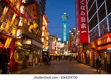 OSAKA, JAPAN - DECEMBER 2, 2017 : Street nightlife of Shin Seikai district. Shin Seikai is vintage shopping district of Osaka which popular among tourist and local full of restaurants and bars.