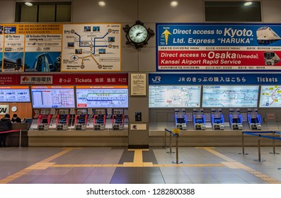 OSAKA, JAPAN - DECEMBER 28, 2018 : Automatic train ticket vending machine Nankai and JR at Kansai international airport station for use in traveling to various cities of Japan.