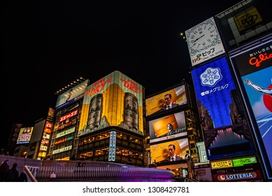 OSAKA, JAPAN - DECEMBER 28, 2018 : Ebisu Bashi-Suji shopping street department stores, advertisement, restaurants and theaters, nice view at night, landmark of Namba, Osaka, Japan.