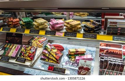 OSAKA, JAPAN -DECEMBER 29, 2018 : Kitkat Chocolatory shop at Umeda building, selling a variety of chocolate Kitkat, green tea matcha, sakura, and strawberry products by Nestle located at Osaka, Japan.