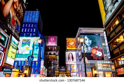OSAKA, JAPAN - DECEMBER 29, 2018 : Ebisu Bashi-Suji shopping street department stores, advertisement, restaurants and theaters, nice view at night, landmark of Namba, Osaka, Japan.