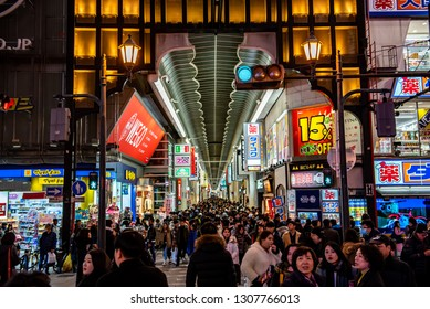 OSAKA, JAPAN - DECEMBER 29, 2018 : Shin Saibashi-Suji shopping street most visited tourist attraction, department stores, restaurants and theaters, nice view at night, landmark of Namba, Osaka, Japan.