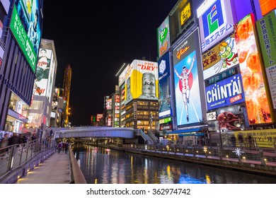 Osaka, Japan - December 4, 2015: The Glico Man billboard and other light displays at Dontonbori, Namba Osaka area, Osaka, Japan. Namba is well known as an entertainment area in Osaka.