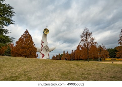 OSAKA, JAPAN - DECEMBER 7, 2013: The Tower of the Sun in Osaka, Japan. It was known as the symbol of Expo '70.