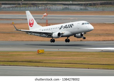 Osaka, Japan. December 7, 2018. J-Air Embraer ERJ-170 Reg. JA226J Landing at Osaka Itami International Airport.