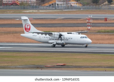 Osaka, Japan. December 7, 2018.  Japan Air Commuter ATR 42 Reg. JA04JC Running for Take off from Osaka Itami International Airport.