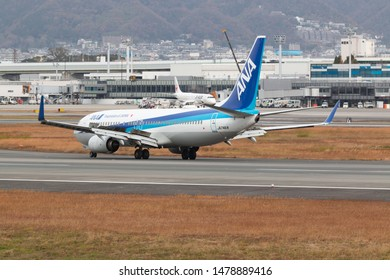 Osaka, Japan. December 7, 2018. ANA All Nippon Airways Boeing 737-800 Reg. JA74AN Landing at Osaka Itami International Airport.