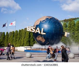 Osaka, Japan - December 8, 2013: Giant globe on the entrance to USJ Universal Studios Japan theme park