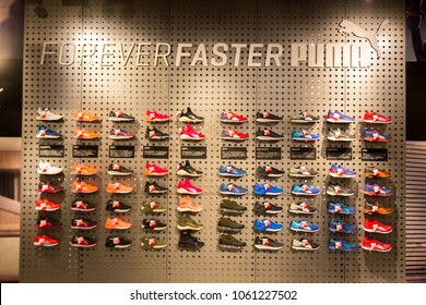 OSAKA, JAPAN - DECEMBER 8, 2017:Puma's premium store in Osaka is a new landmark on the retail horizon. the company's philosophy, an intelligent yet simple retail design, and the joyful
