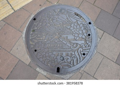 OSAKA, JAPAN - FEB, 2016: Decorated carved sewage cap on the street.
