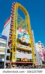 Osaka, Japan - Feb 27 2018: Don Quijote Discount Store in Dotonbori, Osaka, Japan. Dotonbori is one of the principal tourist destinations in Osaka, Japan.
