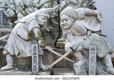 Osaka, Japan - Feb 28 2018: Forty-seven Ronin Statues at Kissho-ji Temple in Tennoji, Osaka, Japan. a famous Tourist spot.