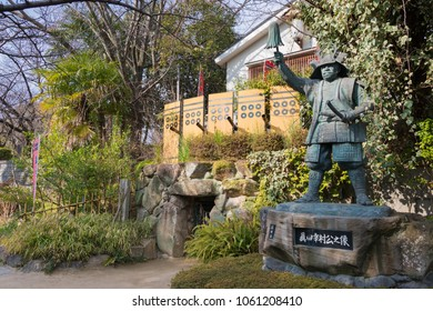 Osaka, Japan - Feb 28 2018: Sanada Yukimura Statue at Sanko Shrine in Tennoji, Osaka, Japan. He was the leading general on the defending side of the 1614 Winter Campaign of the Siege of Osaka.