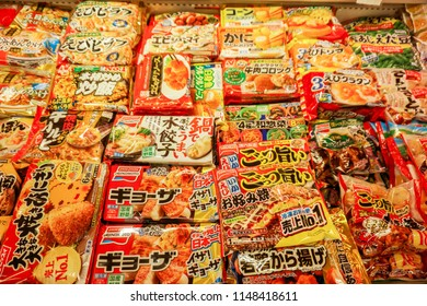 Osaka, Japan, February 16, 2018 : Beautiful and various of Japanese frozen processed food package in Japanese food market.