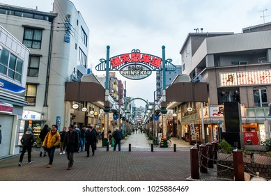 """Osaka, Japan, February 9th 2018 : Shinsekai (New World in English) is an old neighbourhood located next to south Osaka City's downtown """"Minami"""" area. A Local people back from work at Shinsekai Street"""