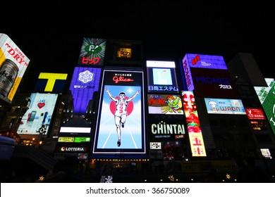OSAKA, JAPAN  The Glico Man billboard and other light displays in Dontonbori, Namba Osaka area, Osaka, Japan. Namba is well known as an entertainment area in Osaka