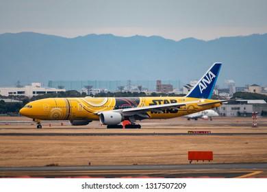 OSAKA, JAPAN - JAN. 1, 2019: ANA Boeing 777-200ER Tripleseven Star Wars Special Paint landing to the Itami International Airport in Osaka, Japan.