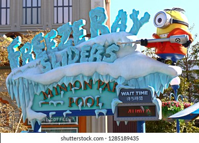 OSAKA, JAPAN - Jan 14, 2019 : Entrance of Minion Hachamecha Ice, located in Universal Studios Japan. Minions are famous character from Despicable Me animation.