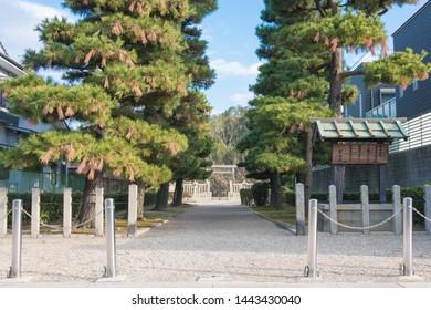 Osaka, Japan - Jan 16 2019- Mausoleum of Emperor Richu in Sakai, Osaka, Japan. It is part of UNESCO World Heritage Site - Mozu-Furuichi Kofungun, Ancient Tumulus Clusters.
