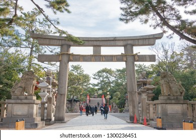 Osaka, Japan - Jan 17 2019- Sumiyoshi taisha Shrine in Osaka, Japan. It is the main shrine of all the Sumiyoshi shrines in Japan.